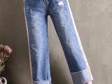 杂款外贸牛仔裤批发直筒高腰九分裤阔腿裤牛仔裤女