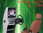 智能学车驾驶训练机好用吗