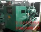 湛江二手柴油发电机组回收 收购公司,高价收购