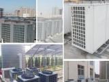 华源疗养中心空气能工程