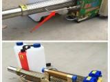 厂家批发农业机械弥雾机 背负式烟雾机操作简单