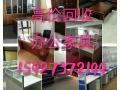 武汉二手家具高价回收 办公家具 家用家具 家用电器回收