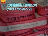 拜耳乐有机颜料氧化铁红4130,全国代理经销商