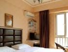 海之恋商务酒店式公寓