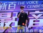 南京学唱歌到哪里学习 乐之海一对一教唱歌的地方