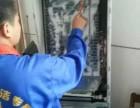 西安市油烟机清洗服务取代家政保洁服务中心