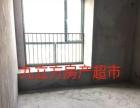 舞阳坝中心地段九立方