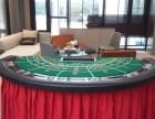 CASINO游戏赌桌出租拉斯维加斯赌桌出租啦