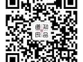 广西南宁道知良品电子商城,欢迎您选购优质原生态食品