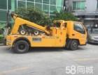 鄂州24h救援拖车电话是什么 救援拖车速度很快