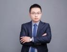 马冬军 重庆 专业离婚律师