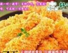 上海西式快餐店加盟轩于鲜炸鸡汉堡店给你新颖时尚体验