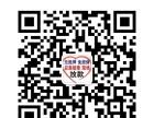 广州微粒贷二次贷款微粒贷哈哈哈追加贷款
