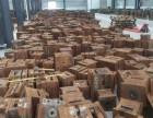 铁模具回收价格