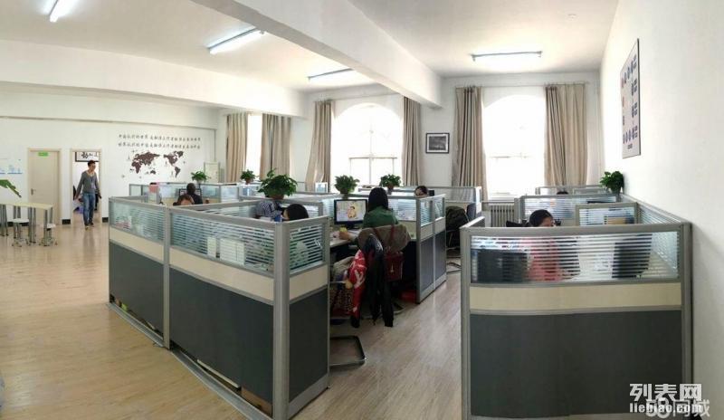 天津英语翻译公司 英语翻译 英语翻译公司