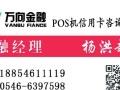 利津县城北8公里明集乡 厂房 5000平米
