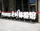 广州哪里可以买到安利卸妆乳 广州市南沙区有安利卸妆乳店吗