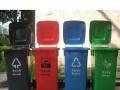 厂家直销 环卫垃圾桶 钢木垃圾桶 玻璃钢垃圾桶 不锈钢垃圾桶