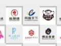 logo标志设计—本地设计师为你高端定制