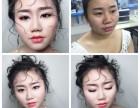 广州专业美容化妆美甲纹绣培训学校外地学员包住宿