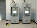 山東新澤揮發性有機物在線監測系統安裝