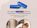 杭州树派环保科技有限公司,专注室内空气检测与治理