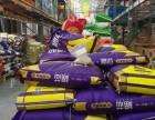 粮油批香油食用油调料米面武汉福达坊新低批发价直供品质保证