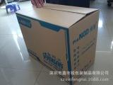 定制纸箱,彩盒,礼盒,纸护角,纸卡板,物美价廉,免费设计打样