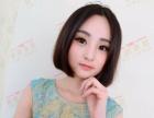 田明造型承接公司年会、主持人妆、团体妆
