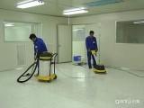 横栏提供高空清洗外墙,地毯清洗,地板打蜡服务