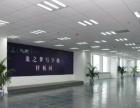 大东龙之梦长峰中 精装 地铁出口 开发商直租写字楼