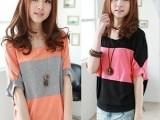 三彩2013春款夏装女装韩版大码蝙蝠袖宽松长款T恤