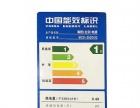 海信冰箱BCD-202DG/D