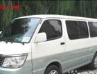 北京金杯面包租车、中小型搬家货运旅游等各项租车服