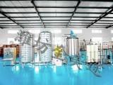 洗手液厂家批发/提供生产设备/送配方/技术扶持