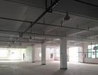 横沥西城工业区新出2楼标准厂房出租
