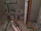 专业防水、水电改造、打孔砸墙、安灯具洁具、吊顶隔段