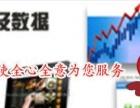 甘家口网站托管 网站维护 网站优化 网站二次开发