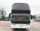 从成都到许昌的客车在哪坐车呢?