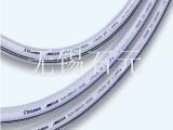 日本TOGAWA十川胶管网纹管增强管钢丝管水管进口管塑胶管