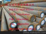 绍兴65mn线材钢厂直销处