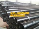 廊坊涂塑钢管219mm涂塑钢管厂家