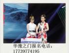 河南电视台华豫之门免费在线鉴宝华豫之门地址华豫之门在线鉴定