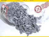 硅铁脱氧剂75 72 1-3mm 硅渣粉