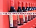 2018广州调味品包装材料展