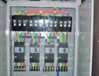 广州南沙区旧配电柜回收买卖公司