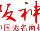 欢迎进入-)鞍山阪神冰柜各点售后服务网站咨询电话