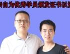 深圳庄文展手机维修培训学校招生(提供住宿)