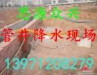 荆州职业打井降水 思源众兴钻井公司 机械打井基坑井点降水