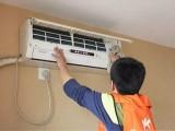 朝阳东北师大附近 家电免拆清洗 空调冰箱清洗 烟机拆卸清洗